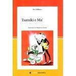Tsatsiki e Ma'_Bohem Press Italia